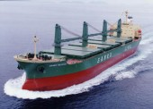 A bulk cargo vessel.  By establishing an alternative gateway to global markets for bulk products such as mining concentrates, minerals, forest products, and manufactured goods, the addition of a public shipping terminal in Kitimat would address a range of existing business needs in northern BC while also opening up new opportunities.